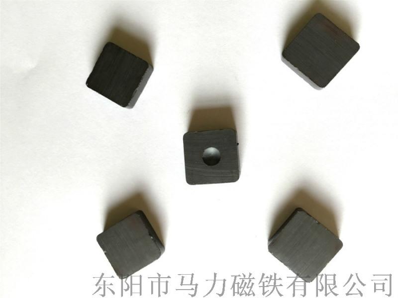 供應永磁鐵氧體磁鐵 正方形形狀強力磁鐵塊 磁鋼