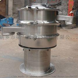 河南新乡味精粉专用XZS600型不锈钢旋振筛厂家