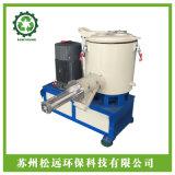 工厂直销电加热PVC高速混合机 色母粒改性混合机