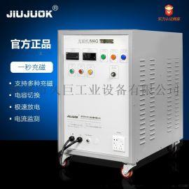 深圳大功率充磁机供应厂家 小型充磁机生产优惠报价