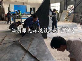 无锡木工/粉尘处理设备选江阴耀先脉冲布袋除尘器