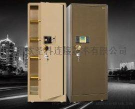 全钢密码防火防盗保险柜 厂家鼎发1.8米高保险柜