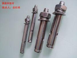 拉爆螺丝M10x120 国标膨胀螺丝厂家现货