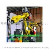 河南噴塗/焊接/搬運/切割工業機器人