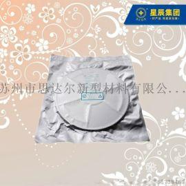 纯铝平口袋 铝箔袋 抽真空防静电高阻隔包装