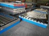 精密2米5米焊接平台3米5米铸铁平台检测平台