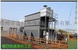高效快速净水设备,污水处理设备