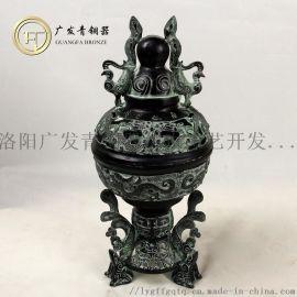 青铜器仿古摆件三蛙熏炉熏炉熏香影视道具