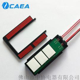 厂家供应DC12V LED灯镜+防雾膜触摸感应开关