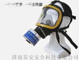 柱形防毒面具+8號濾毒罐 綜合無機毒氣濾毒罐