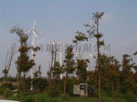 厂家直销风能发电机,小功率风机低转速微风启动