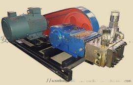 高压泵 高压清洗泵 高压试压泵