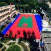 芜湖市弹性软垫悬浮地板安徽悬浮地板厂家