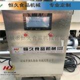 全自动清洗消毒一体机 专业洗框机厂家