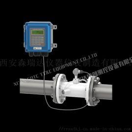 固定式超声波流量计厂家直销 插入/外夹式传感器