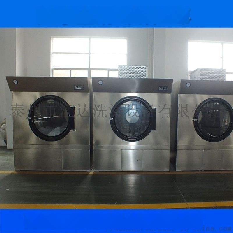 匯達牌桂林市天然氣烘乾機 毛巾烘乾機