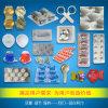 廣東求購鋁塑泡罩包裝機