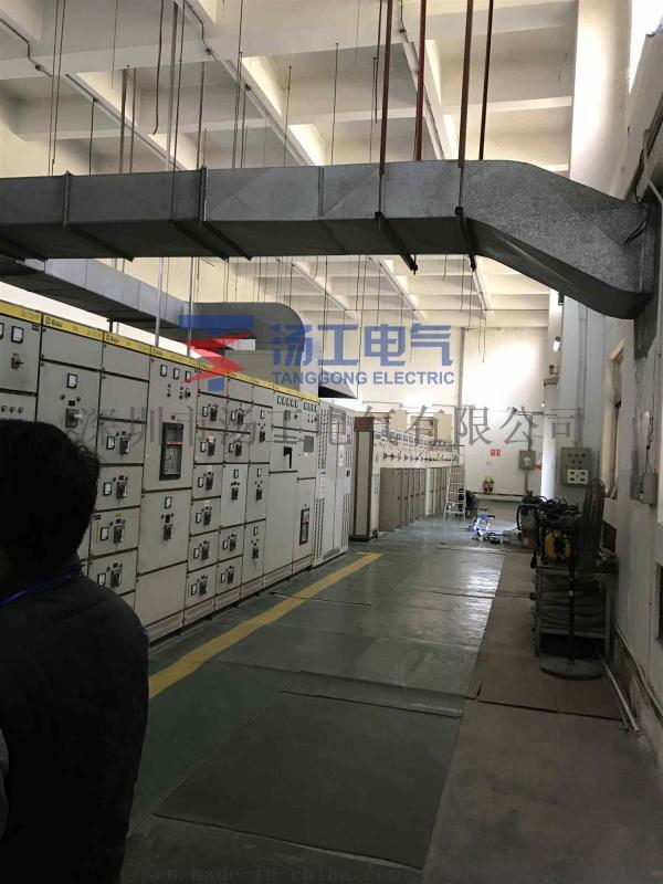 深圳汤工电气专业定做配电箱 开关柜设计包安装