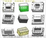 PP塑膠寵物屋模具PP塑膠收納盒模具