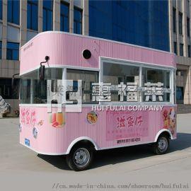 流动售卖车|流动面包车|惠福莱餐车