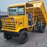 志成四驱四轮工程车 矿用加厚加重自卸车