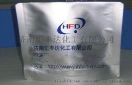 铬酸钠,无水铬酸钠厂家现货供应