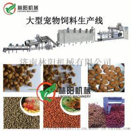 全**粮生产设备-膨化机生产线