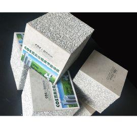 贵州墙板设备 复合墙板隔墙 新型环保墙板厂家