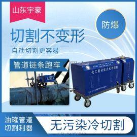 厂家租赁小型水刀 便携水切割机  油罐用水切割机