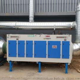 UV光氧催化废气处理设备等离子一体机净化器烤漆房光解废气处理器