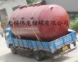 江蘇化工防腐儲罐廠家找偉龍儲罐