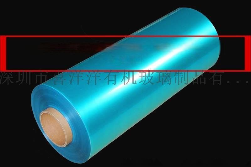 侧发光导光膜,超薄导光板,深圳超薄导光板
