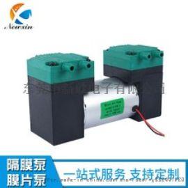 微型气泵真空泵活塞泵美容泵电磁阀