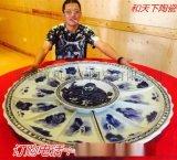 海鲜创意大拼盘中式酒店大瓷盘加工定做手绘大瓷盘