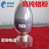 超细碳化铬粉 高纯碳化铬粉 Cr3C2合金粉末