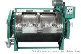 供應大型洗衣設備工業水洗機工業洗衣洗滌設備