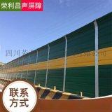 隔音声屏障加工,河道石笼网箱,边坡防护网厂家荣利昌