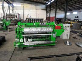 恒泰订制生产全自动电焊网卷机器 铁丝网焊接设备