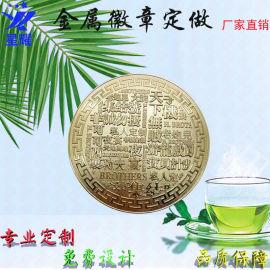 浮雕紀念品 旅遊景點紀念幣紀念章 新年紀念幣定制