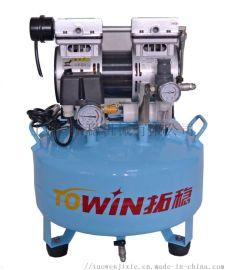 实验室用静音无油空压机,厂家直销真空泵