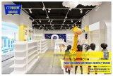 童裝店貨架圖片,愛嬰島貨架,咿呀貨架