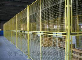 车间隔离网 仓库隔离栅 浸塑框架护栏网