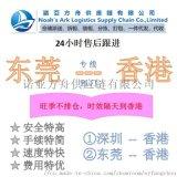废品出口香港,废料出口香港处理,库存处理报废报销