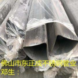 江苏不锈钢异型管厂家,201不锈钢扇形管