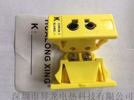 耐高温热电偶插头 K型