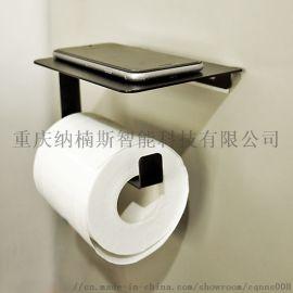 **冷钢不锈钢材质,厕所纸巾手机两用架