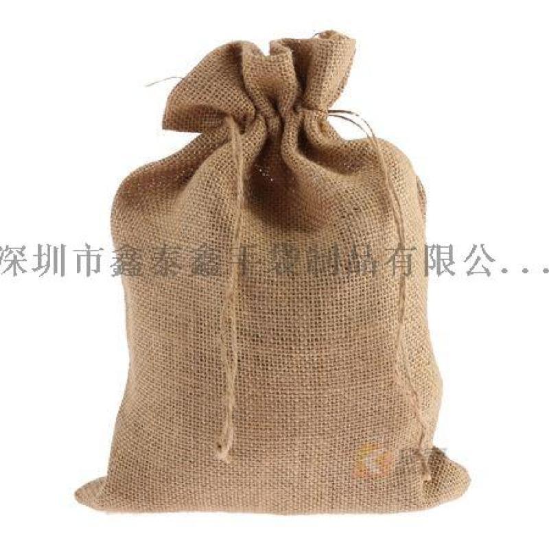 環保麻布手提袋束口袋