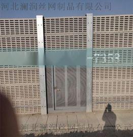 透明亚克力板声屏障 沙湾区透明亚克力板声屏障厂家供应