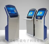 櫃式觸摸查詢機供應商 多媒體資訊發佈系統