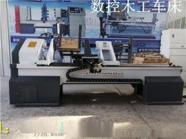 多功能车拉雕一体机、全自动多功能数控木工车床